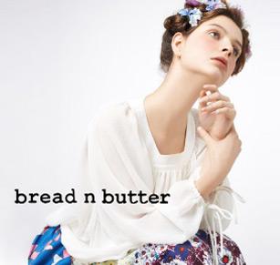 ブレッドアンドバター