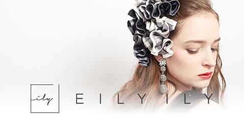 エイリーイリー