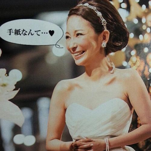 モデル「真山景子さん」着用アイテム☆イヤリングもお揃いです!