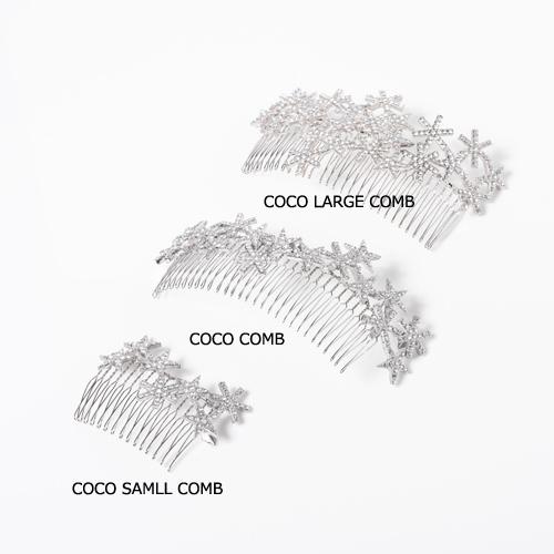 COCOコームは3サイズ展開です☆