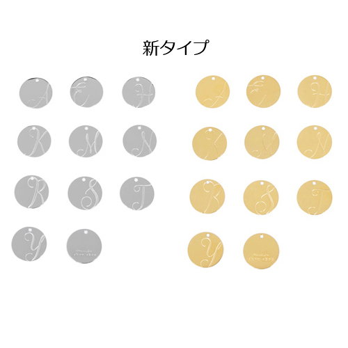 14種類のアルファベットからお選びいただけるイニシャルチャーム付き(シルバープレート)