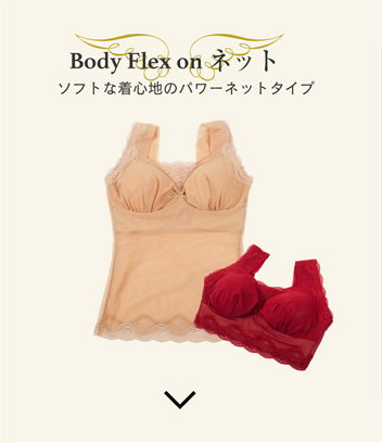 Alpina Madame Body Flex on ネット