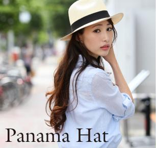 パナマハット